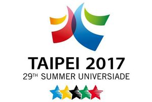 Logo Summer Universiade 2017